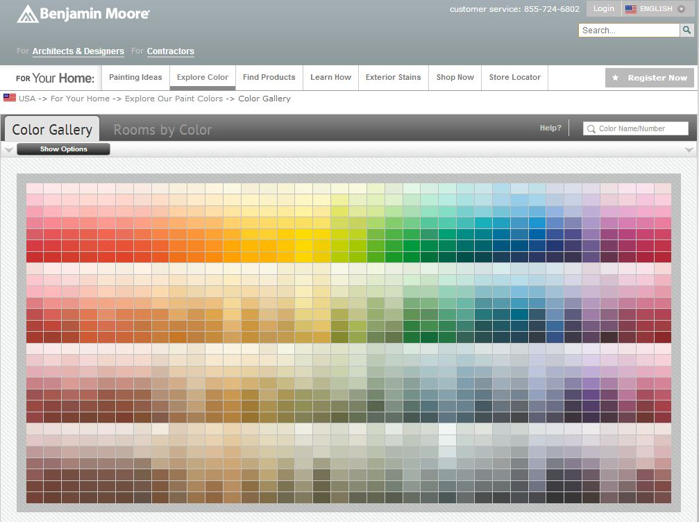 Paint Visualizer 2017 Grasscloth Wallpaper